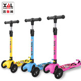 Xin Olin scooter children three rounds 3 years old 6 years old baby scooter kids 2-12 years old slippery pulley 3 rounds