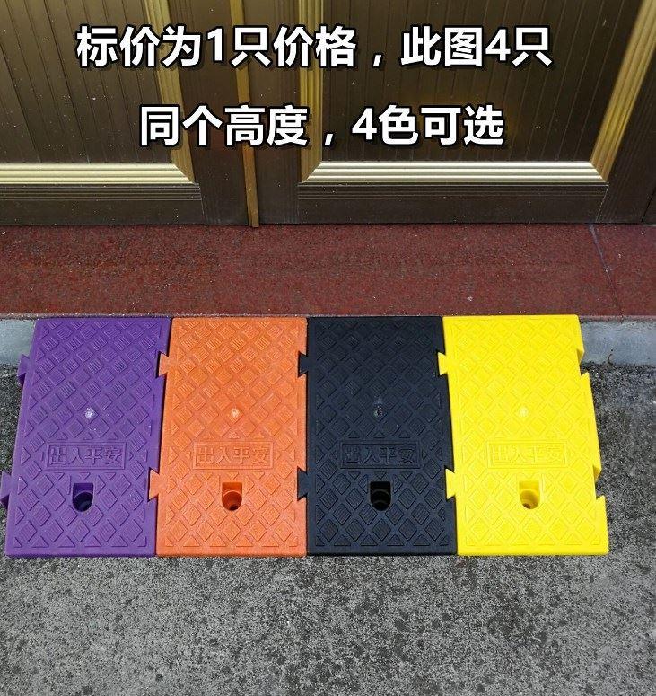 升降斜坡垫上坡垫塑料台阶垫便携式坡道台阶垫马路牙子汽车家用门