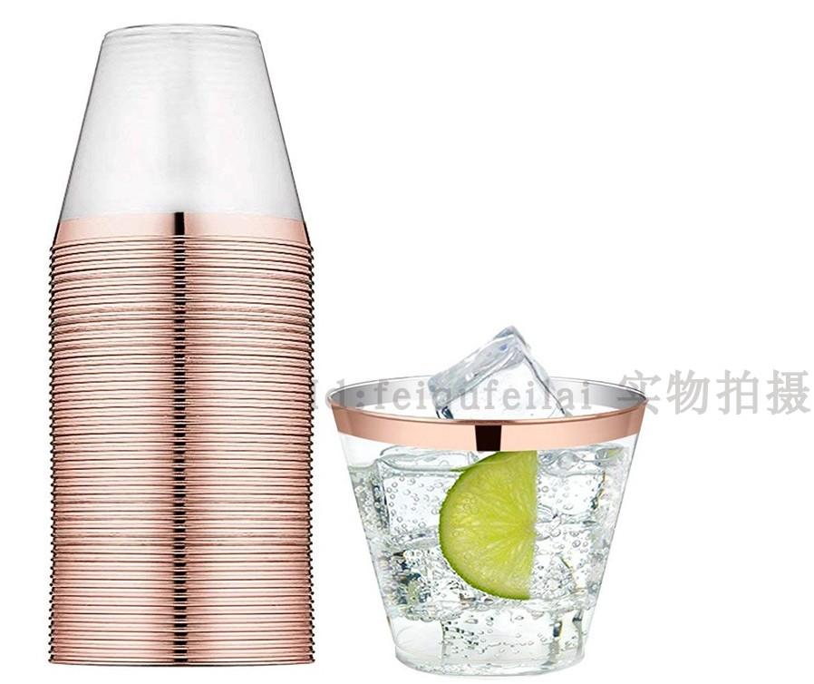 电镀银边玫瑰金边甜品台杯木糠杯慕斯杯高档果汁杯水杯硬塑料宴会图片