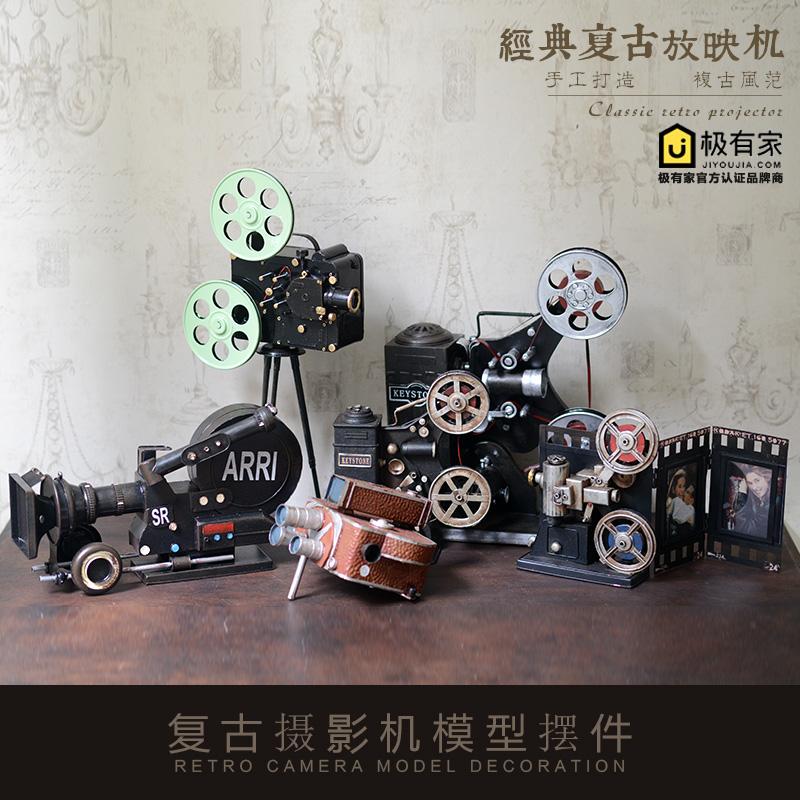 复古电影机放映机模型