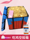 Mu Qiu Eats Chicken Airdrop Box Gift Box Game Receiving Box Large Empty Head Box Model Couple's Birthday Gift Box