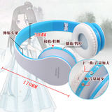 Muqiu magic road around the ancestors forget to Bluetooth headset wireless student two yuan anime peripheral headset