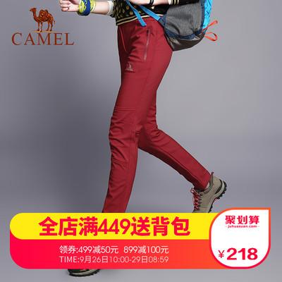 CAMEL骆驼 冬季抓绒加厚保暖 户外休闲软壳登山裤男女 软壳裤