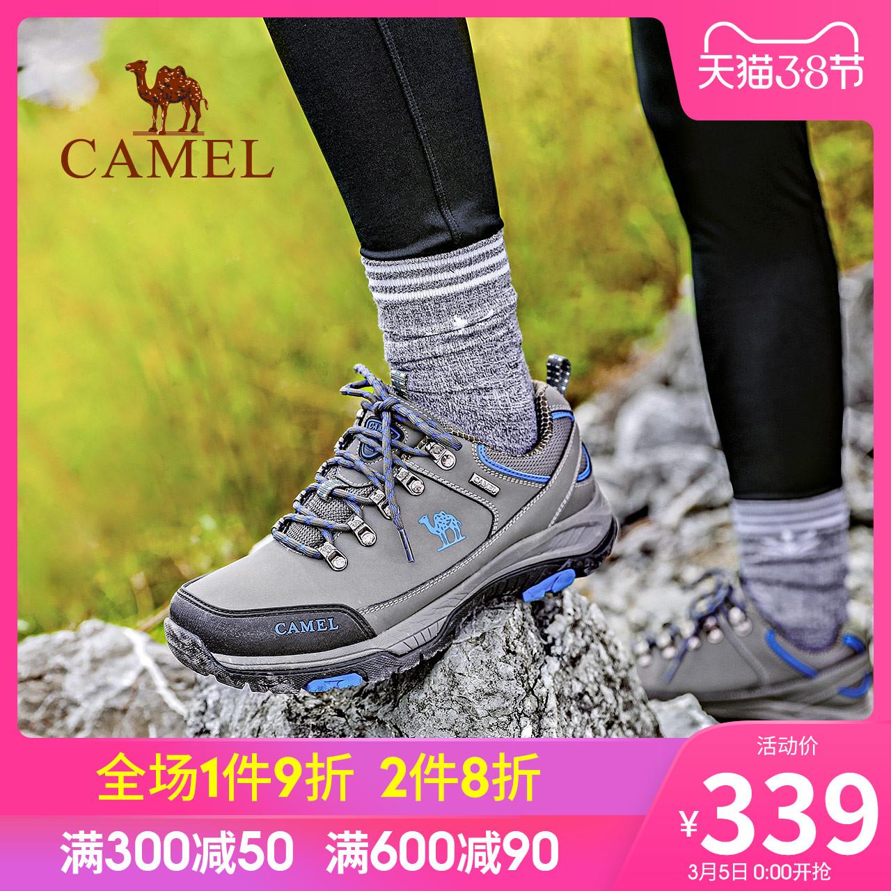 骆驼户外女款徒步鞋秋冬新款女款系带防滑耐磨越野透气徒步鞋女鞋