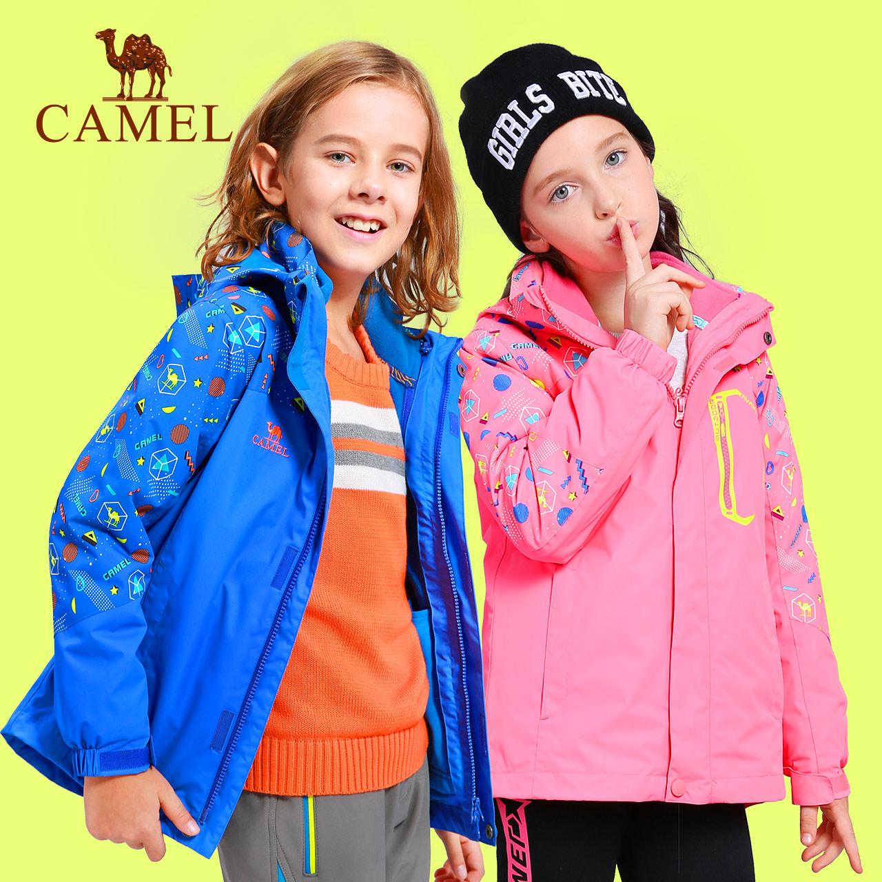 骆驼冲锋衣秋冬男女童印花抓绒两件套三合一户外儿童冲锋衣