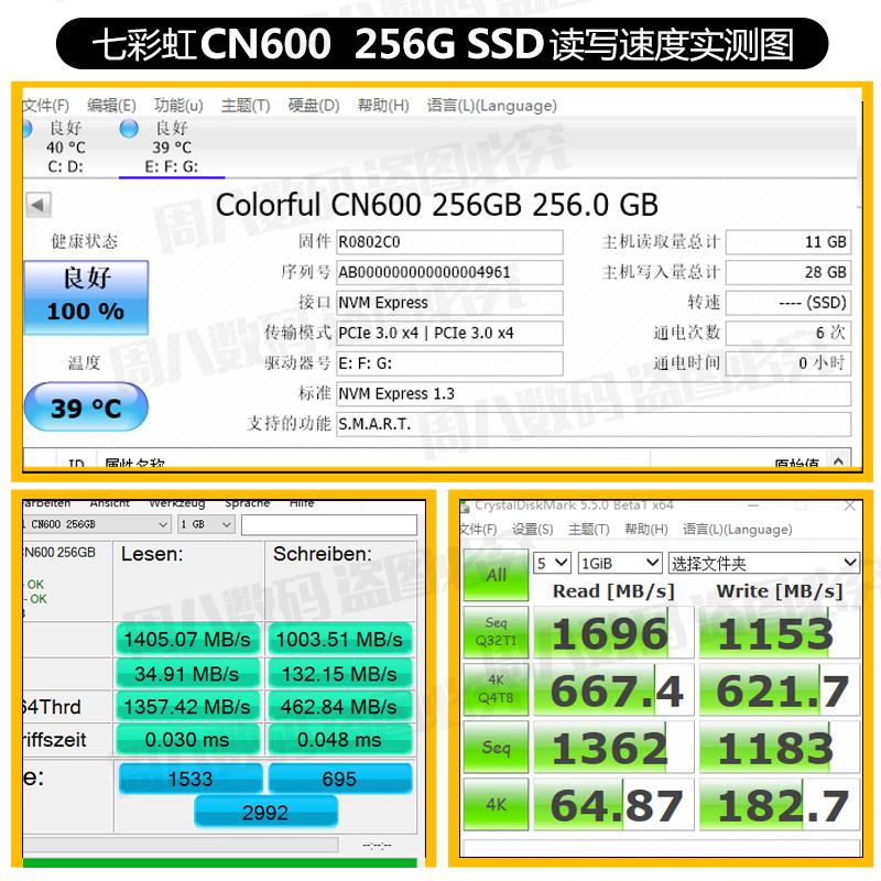 七彩虹CN600S 240G M.2 NVME SSD PCIE电脑固态硬盘可选256g