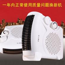 家用迷你冷暖两用小空调微型立式电热风暖风机浴室小型取暖器速热