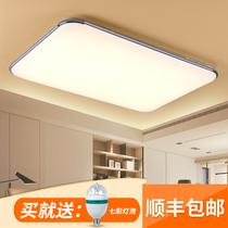 北欧新中式吸顶灯简约现代暖光店铺过道厨房夜灯白光圆形主卧灯