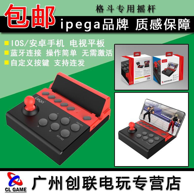 Джойстики для игровых автоматов Артикул 596969397915