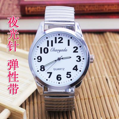 清晰大数字弹簧表带老人手表 中老年防水石英电子表 父亲爸爸腕表谁买过的说说