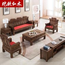 鸡翅木仿古沙发全实木沙发明清古典家具中式红木客厅沙发组合整装
