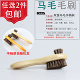 Oiling care of horsehair shoes with soft shoe brush dedusting brush oiling polishing and waxing soft hair shoe brush