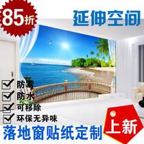 立体沙滩墙贴画卫生间地板贴纸儿童房间客厅浴室防水装饰品墙纸3D