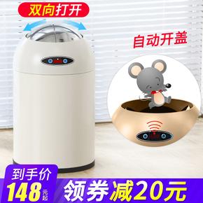 欧本自动电动智能感应垃圾桶家用充电欧式客厅卧室卫生间有盖厕所