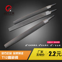 Shanghai Gong Semi-circle 锉 半 semi-circle 6 inch 8 inch 10 inch 12 inch fitter 粗 coarse / middle / fine teeth