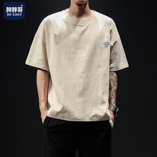 2019夏季上衣短袖T恤男士加肥大码圆领半袖衣服宽松潮流胖子男装