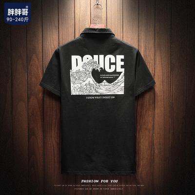 2019夏季短袖POLO衫衣服男士加肥大码宽松半袖白色T恤韩版潮男装