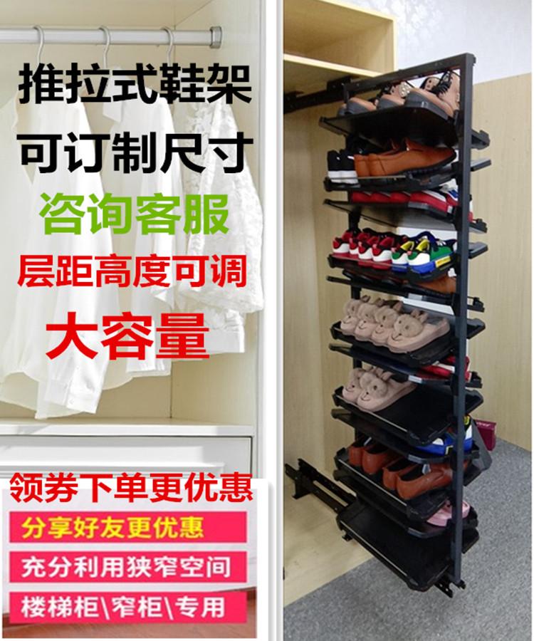 Полки для обуви Артикул 577403667589