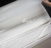 20 sheets of oil paper Food paper 31g translucent paper full open large wrapping paper Size 760*1016mm
