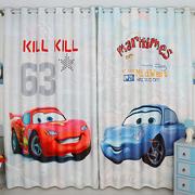 定制卡通小汽车总动员麦昆男孩儿童房卧室飘落地窗短帘遮光布窗帘