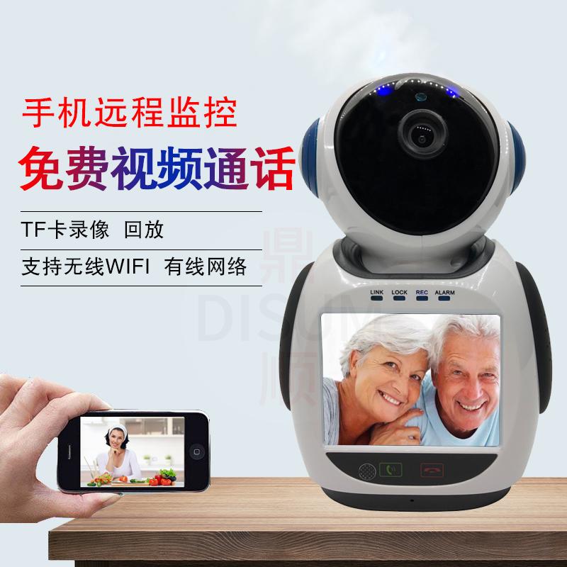 Системы видеонаблюдения Артикул 586174507187