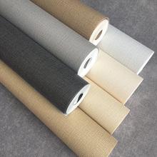 丽雅灰色墙纸米黄色咖啡纯色现代简约布纹无纺布酒店家庭卧室壁纸