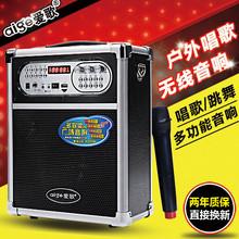 愛歌q78無線擴音器便攜式插卡音箱廣場舞音響地攤叫賣播放器喇叭