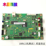 Brother DCP-7055 7057 7060D 7360-Motherboard-Lenovo M7400-M7600D-USB Interface Board