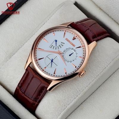正品名盾手表 超薄防水真皮带石英表蓝宝石镜面 男士商务休闲男表正品折扣