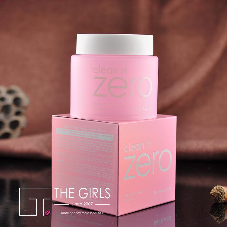 韩国芭妮兰卸妆膏180ml加量版温和干净卸妆