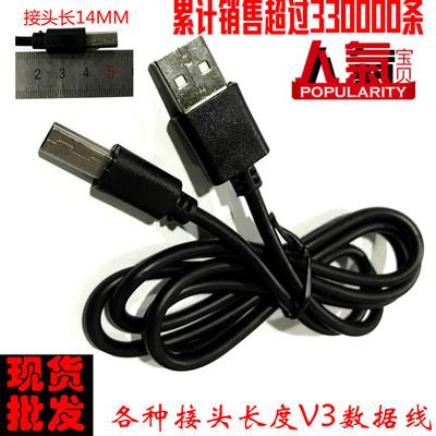 mp3充电线
