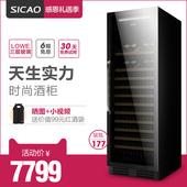 Sicao 新朝 400A压缩机红酒柜恒温酒柜家用茶叶冰箱冷藏雪茄柜