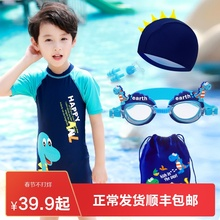 You swim children's swimsuit, boy's conjoined body, children's long and short sleeves, beach sunscreen, boy's baby's lovely swimsuit