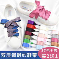 New double-layer snow gauze satin lace silk with bow lace lace female small white shoes wild color lace