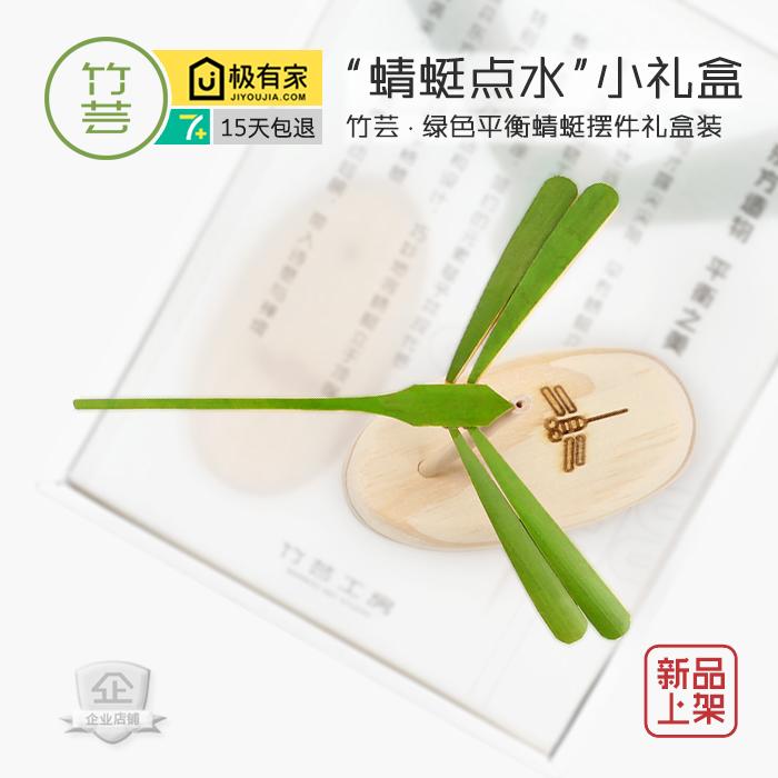 Другая печатная продукция Артикул 573113243510