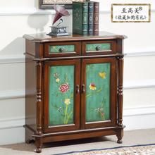 美式乡村小户型玄关鞋柜复古做旧手绘地中海田园彩绘家具大师设计