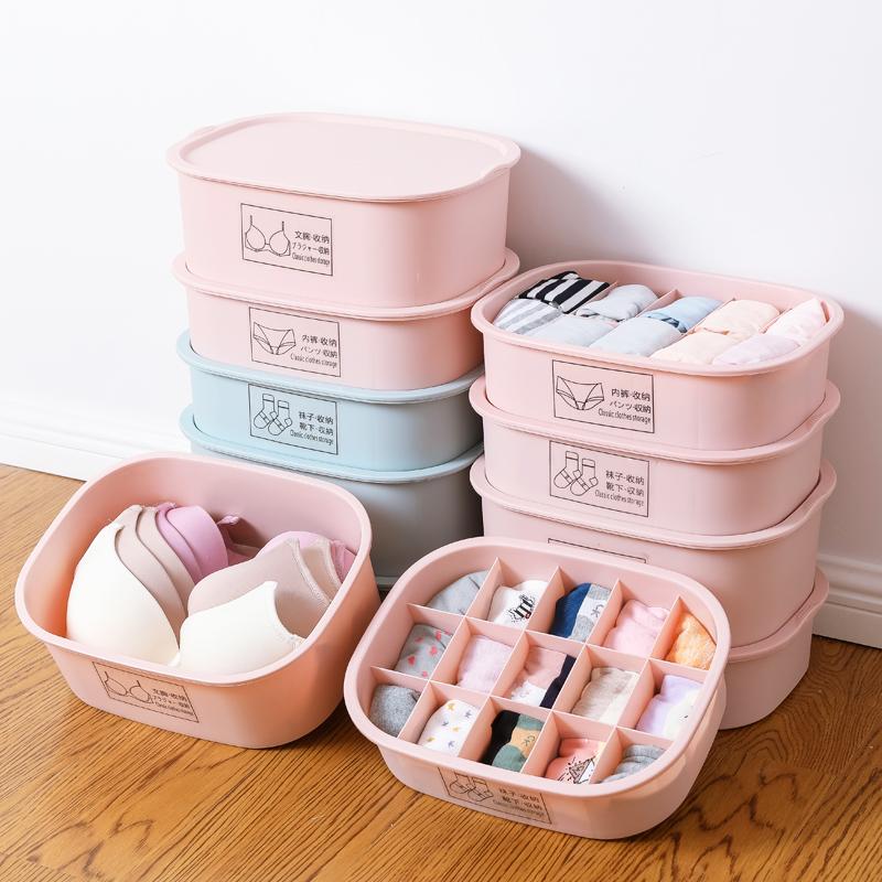 塑料抽屉整理盒