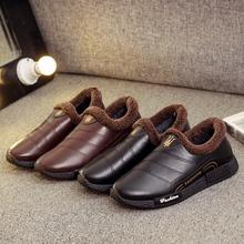 男士 防水高帮加绒保暖休闲皮鞋 冬季中老年爸爸鞋 棉鞋 老北京布鞋
