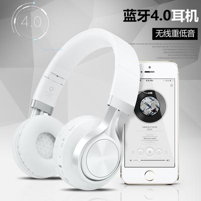无线有线两用耳机头戴式蓝牙MP3重低音vivo x7苹果手机笔记本耳麦牌子口碑评测