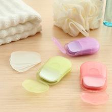 香皂片旅行便携式肥皂必备用品迷你学生盒装皂纸一次性洗手纸皂片