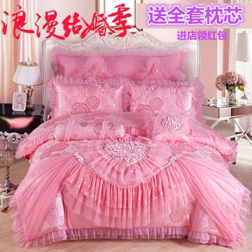 婚庆四件套纯棉刺绣贡缎蕾丝六八十件套结婚全棉大红粉色床上用品