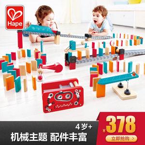 Hape機械多米諾發射器套兒童寶寶益智骨牌積木木制玩具男孩女孩