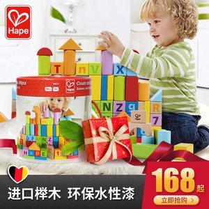 Hape80粒积木玩具1-2-3-6周岁男女孩婴儿宝宝儿童拼装益智木头制