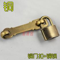 纯铜插销锁扣欧式仿古铜明插销小木门大门门窗门扣门栓防盗偌