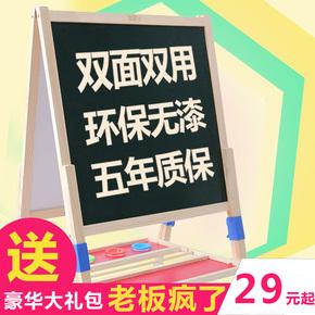 儿童画画板双面磁性小黑板家用支架式实木画架宝宝升降写字板套装