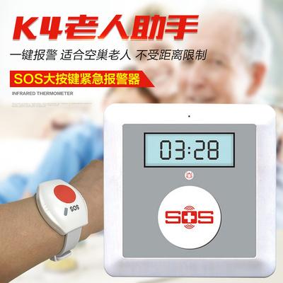 老人求救呼叫器一键通话SOS大按键报警器防水手表按钮 老年人手机
