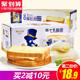 豪士乳酸菌小白酸奶口袋面包680g整箱糕点半切夹心吐司网红早餐