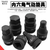Original Taiwan 1 inch Pneumatic Hexagon socket Spiral extension sleeve 25mm Hexagon socket