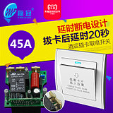Winning Crown White Low Frequency Induction Recognition Switch 45A Hotel Plug-in Switch Induction Receiver