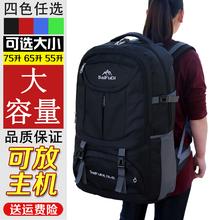 超大容量旅游双肩包男士背包打工行李旅行包学生书包户外登山包女